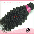 "Ring greathair cabelo humano tecer frete gratis,brazilian virgin  curly weave 2pcs/ lot, 14""--30inch, great natural hair weft"