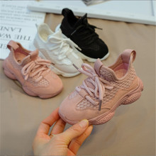 2019 New Autumn Children Shoes Unisex Toddler Boys Girls Sneakers Mesh Breathabl