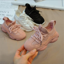 2021 nowa wiosna/jesień dzieci buty Unisex maluch chłopcy dziewczęta trampki Mesh oddychająca moda Casual Kids Shoes rozmiar 21-30