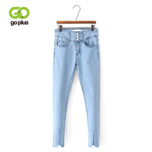 Fly Skinny C7583 Woman