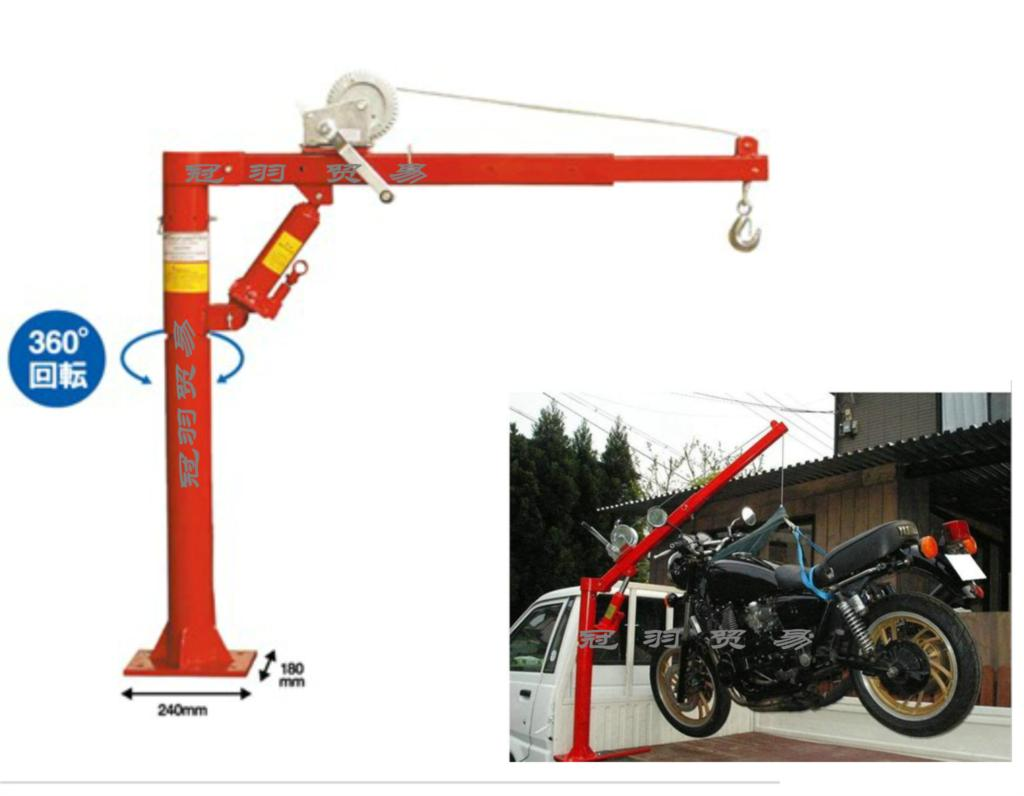 Loss Making Sale Manual Hydraulic Small Crane Lifting