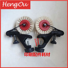 1 piece free shipping heidelberg SM 74 brush wheel assembly for paper, CD 74 printing machine wheel
