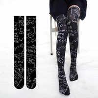 Frauen druck Oberschenkel Hohe Strümpfe Über Knie Socken Anime Lange Dünne Strumpf medias Polyester Strümpfe Für Mädchen 7ZJQ-SW11