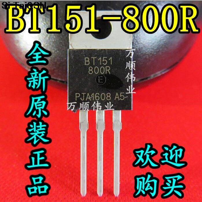 10pcs/lot BT151-800R SCR 12A800V SCR BT151 TO-220 Original Authentic