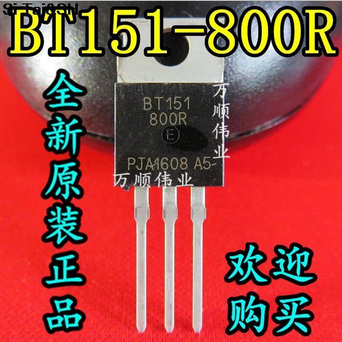 10pcs/lot BT151-800R SCR 12A800V SCR BT151 TO-220 Original Authentic