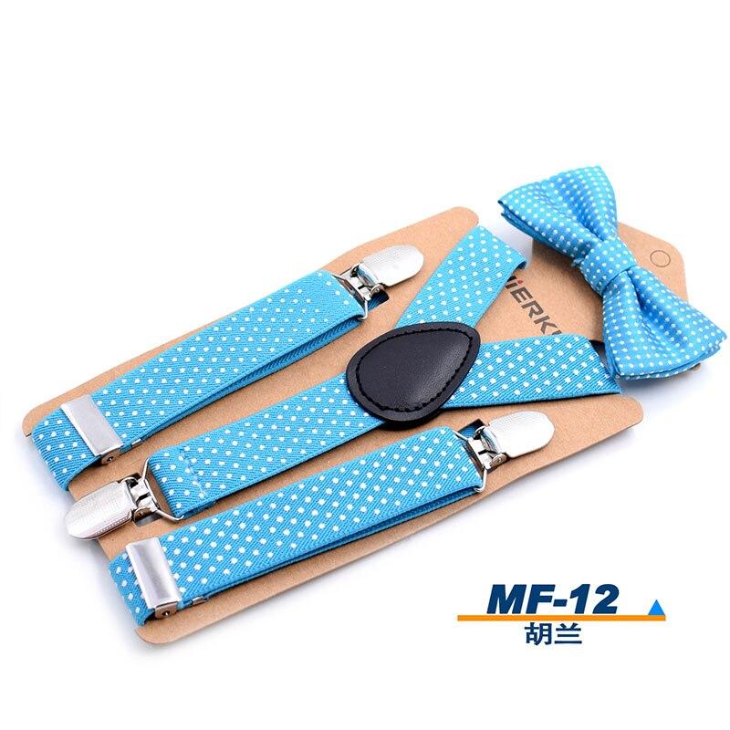 MF-12