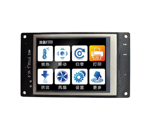 3d Printer Parts e Accessories de tela de toque inteligente Marca : Xiangyangwei