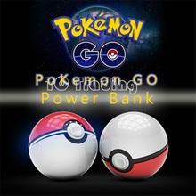 Nouveautés: 12000 mAh Pokemon Aller Balle II Puissance Banque Boule Magique chargeur Double USB Port 2.4A Chargeur Rapide Boîte de Détail USB câble