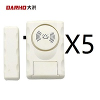DARHO Doorbell Alarm Super Loud Alarm Doors And Windows Simple Door Sensor Door Alarm5pcs 10pcs 15pcs