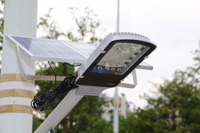 LED Integrated Solar Street Light