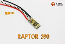 Flycolor Raptor F390 30A BLHeli ESC OPTO 2-4S For RC Multicopter Multirotor Parts