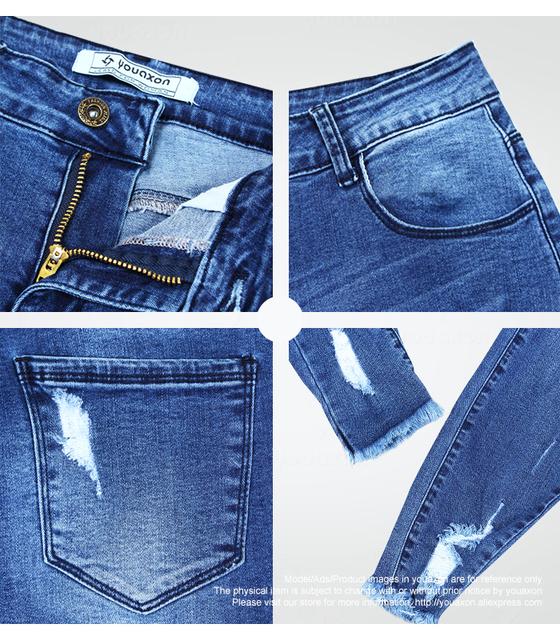 Youaxon New S-XXXXXL Ultra Stretchy Blue Tassel Ripped Jeans