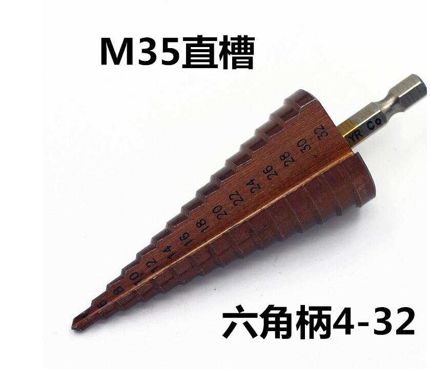 HSS-CO/M35 Hex Shank 4-32mm Cobalt Straight Step Drill Bit Metal Cone Step Drill Bit Stainless Steel Hole Saw Hole Cutter