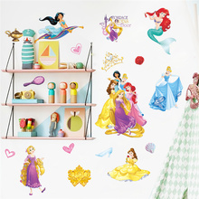 Hermosa Cenicienta Aurora Rapunzel Disney princesa pegatinas decorativas Calcomanía para pared para niños póster decoración del hogar para la habitación de la niña