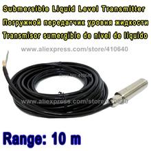 цена на 10 Meter Range Submersible Input Type Liquid Level Transmitter 11 m Cable Liquid Level Transducer For Diesel Other Range is ok