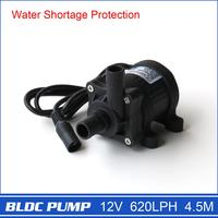 DC Water Pump 12V For Garden Fountain Music Fountain Swimming Pool Submersible 620L H 4M Maintenance