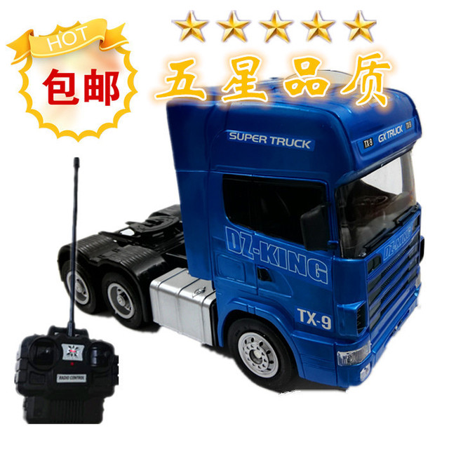 Large Tractors Container Car Electric Remote Control Car Car Truck Tractor  Heavy Truck Shipping Childrenu0027s Toy Amazing Ideas