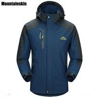 Mountainskin 5XL Для мужчин Куртки Водонепроницаемый Весна пальто с капюшоном Для мужчин Для женщин верхняя одежда армия Однотонная повседневная ...