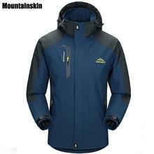 Mountainskin 5XL 男性のジャケット防水春フード付きコート男性女性アウターアーミー固体カジュアルブランド男性服、 SA153