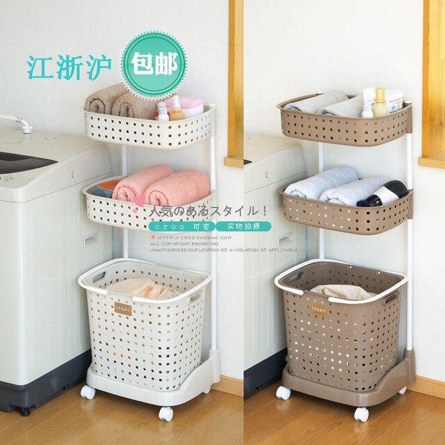 Jej Plastic Laundry Basket Belt Wheel Dirty Clothes Double Layer Storage