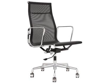 modern designer iconic highback ribbed aluminum group management