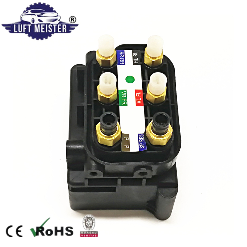 4H0616013A OEM Quality Air Suspension Compressor Valve Block Fit for <font><b>Audi</b></font> <font><b>A8</b></font> <font><b>4H</b></font> (2009-2017) / A7 4G (>2010) image