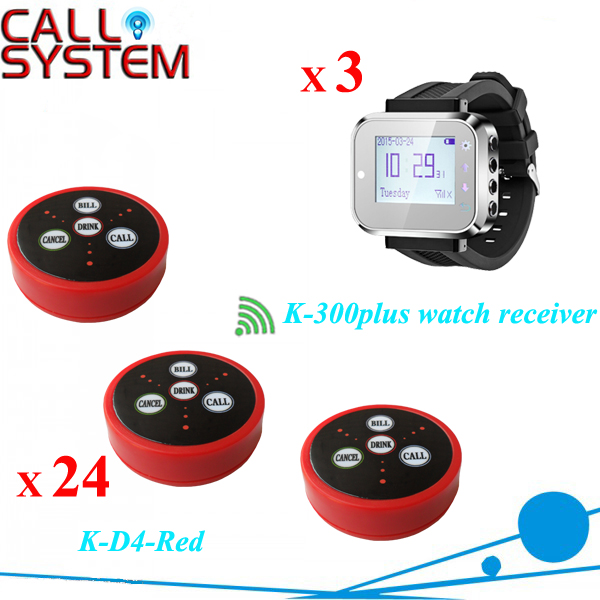 High Quality Electronic Pager Bell System 3pcs waiter watch receiver + 24 table ordering buzzer (4-key) service call bell pager system 4pcs of wrist watch receiver and 20pcs table buzzer button with single key