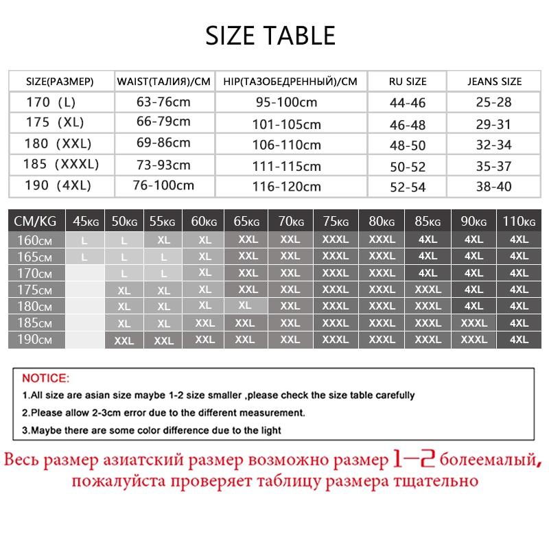 DO DO MIAN Men Briefs 4 pcs/lot Cotton Underpants Casual Stripe Underwear for Male plus size men briefs underwear L-4XL