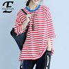 Elegdream Oversized Clothing Hole Cotton Tee Shirt Big Plus Size Women Casual Loose Strip Blouses Fashion