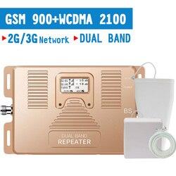 Inteligentne wyświetlacze LCD GSM 900 3G WCDMA Repeater 3G 2100mhz wzmacniacz sygnału komórkowego 70dB zespół 1 UMTS dwuzakresowy Repetidor Celular