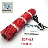 MINCO HEAT 0.5m2 теплый напольный коврик 150 Вт/м2 низкий электрический 50 см X 1 м теплый напольный коврик