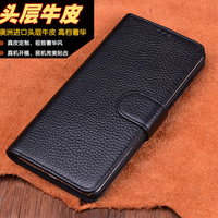 Fashion 100 Genuine Leather Case Phone Cover For Xiaomi Redmi Note4 Magnet Skin With Card Holder
