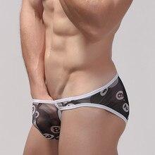Men's Underwear Wholesale Trade Cartoon Printed Soft Transparent Gauze Breathable Briefs