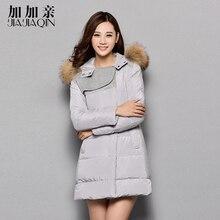 2016 Korean Style Slim Warm Women's Winter Jacket Real Raccoon Fur Collar Hooded Winter Ladies coat & Clothes M~XXXL #YRF15004
