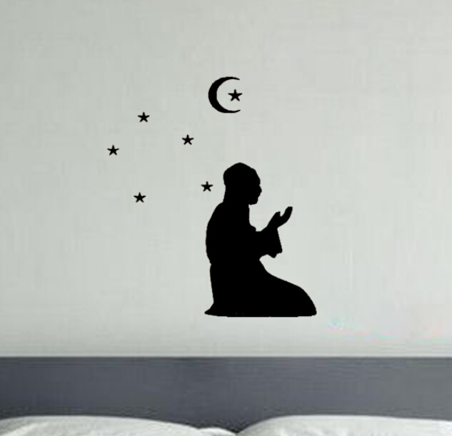 Islamic Muslim Art Make Dua Prayer Silhouette Art Wall