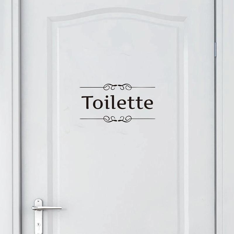 Adesivo da parete Vintage decorazioni per il bagno porta della toilette decalcomania del vinile trasferimento decorazione Vintage citazione Wall Art