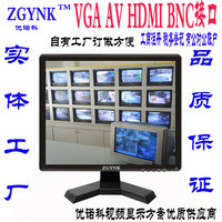 15 inch PC monitor with security LCD monitor with HDMI VGA av BNC interface
