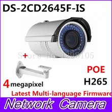Original DS-2CD2645F-IS 4MP cctv bullet IP IR HD VF 2.7-12mm audio and alarm camera with bracket