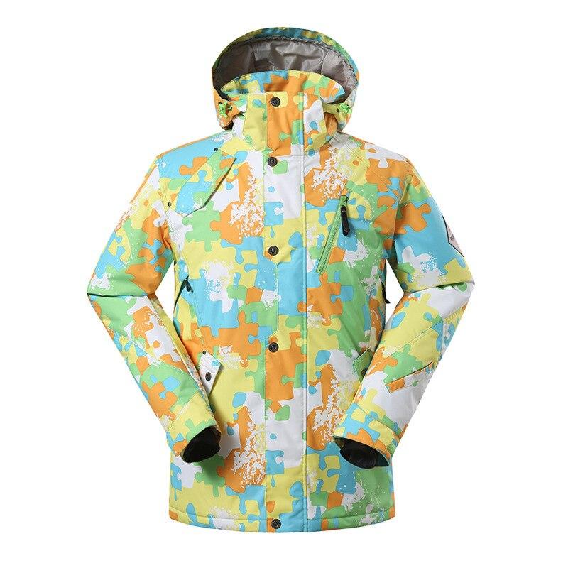 Gsou snow ski suit, Korean ski suit, outdoor double deck, snowboard, assault suit
