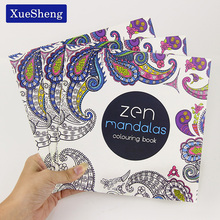 1 PC 24 Pages Mandalas Flower Coloring Book For Children Adult Relieve Stress Kill Time Graffiti Painting Drawing Art Book