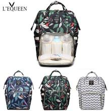 Fashion Brand Large Capacity Baby Bag Travel Backpack New Designer Nursing Bag for Baby Mom Backpack Women Carry Care Bags
