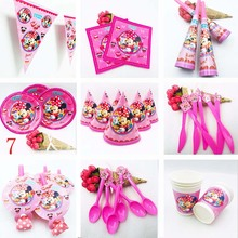 Disney Minnie Mouse Girls Kids Birthday Party Decoration Set Mickey Party Supplies Straw Cup Plate Fork Baby Birthday Party Pack disney minnie mouse girls kids birthday party decoration set mickey party supplies baby birthday party pack event party supplies