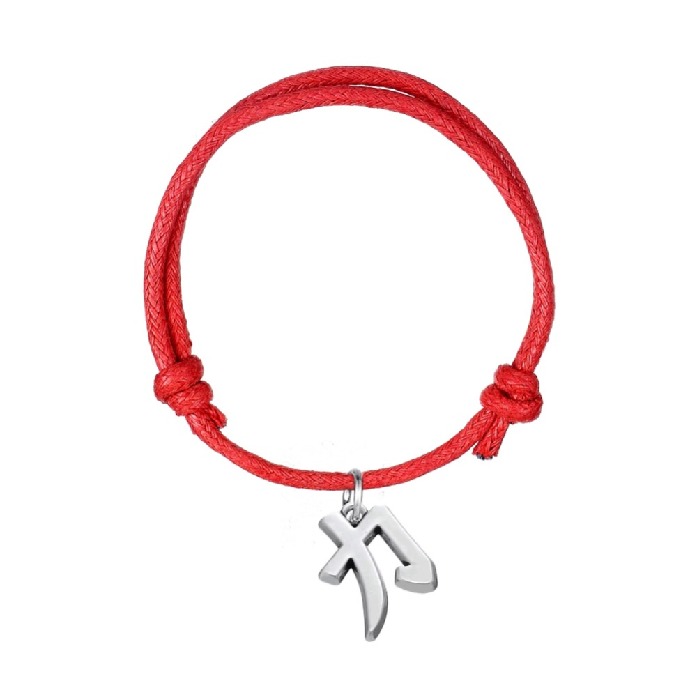 Teamer 2018 Chinese Characters Wax Cord Bracelet Symbol Of Strength
