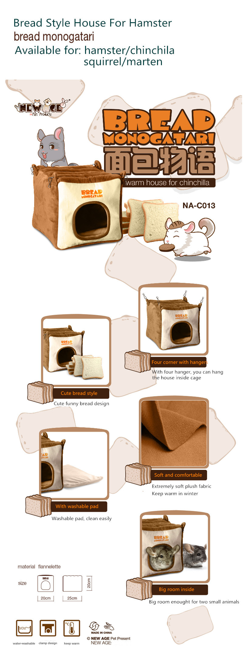 pet products cage
