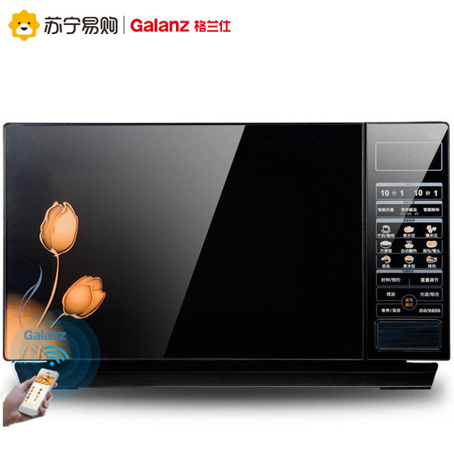 Microwave Oven Hc 83303fb Steam Intelligent Convection Smart 23l Large Capacity