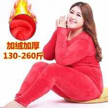 Plus velvet thick warm suit female autumn and winter large size 100 kg autumn clothing autumn pants fat MM bottoming pants bierelinnt autumn