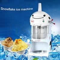 18 Free shipping Taiwan snack 90kg/h mango ice machine,commercial fruit mein mein ice shaking machine crushed ice cream machine