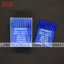 10 pcs SCHMETZ Needle DBX1 SUK # 12, Sewing machine needle, sewing machine spare parts industrial sewing machine parts and accessories yong yao licensing 845 5 rotary shuttle needle bar separation thick material dou