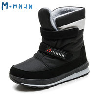 M MNUN 2016 New Winter Boots For Boys High Quality Children S Winter Shoes For Boys