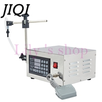 Digital Control Pump Liquid Filling Machine Electric Drink Water Wine Small Beverage Bottling Tools Filler 5